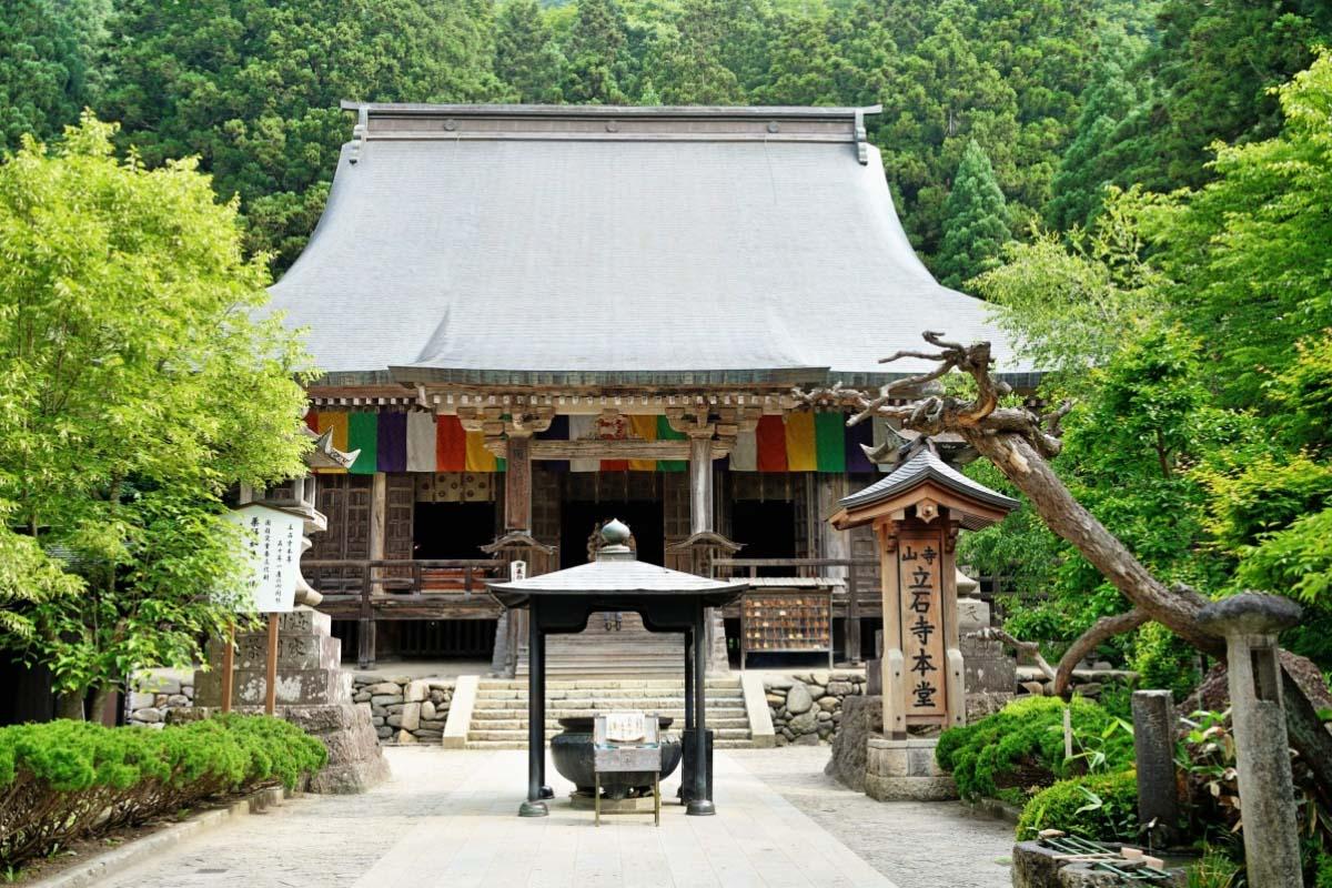 Chùa Rishaku-ji