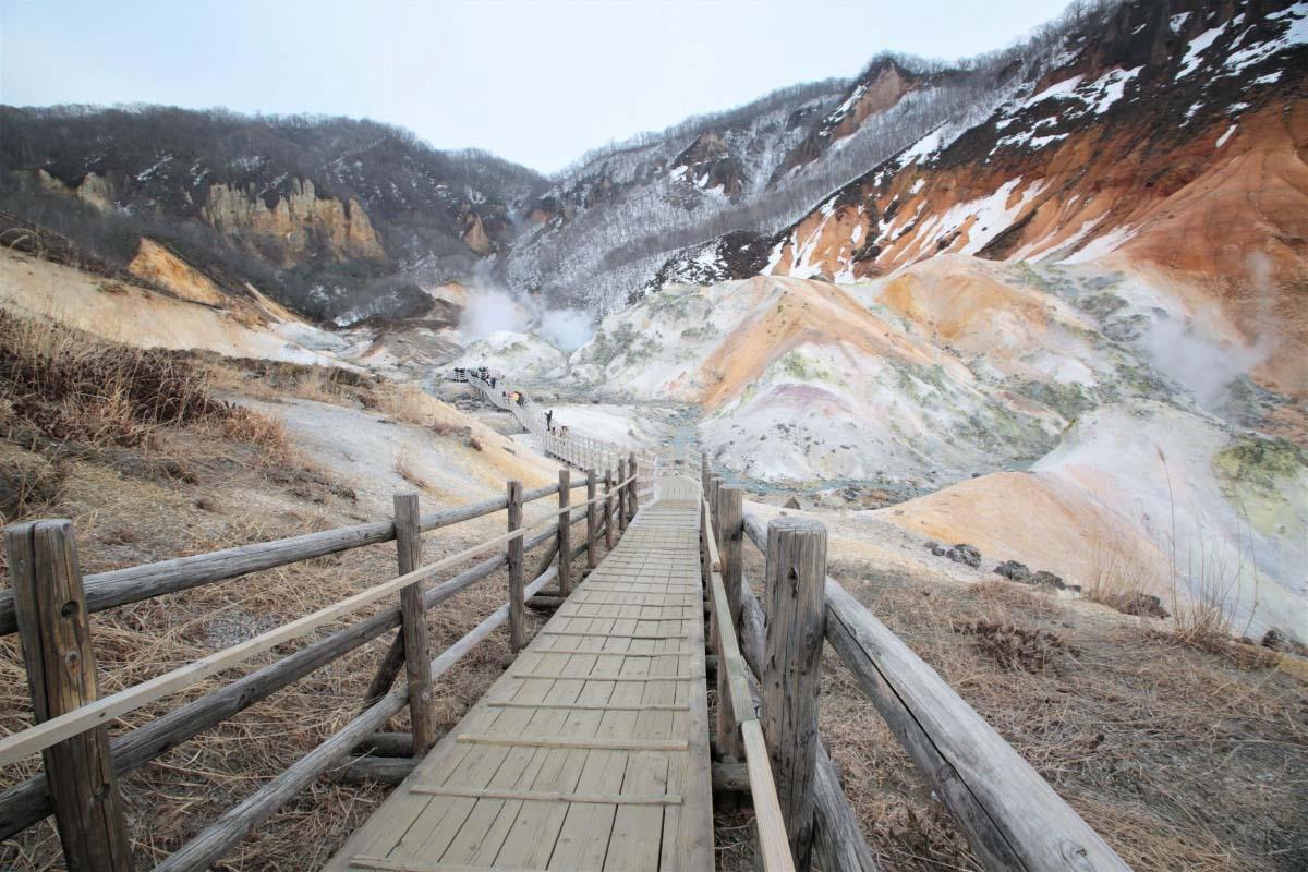 Noboribetsu Jigokudani (Hell Valley)
