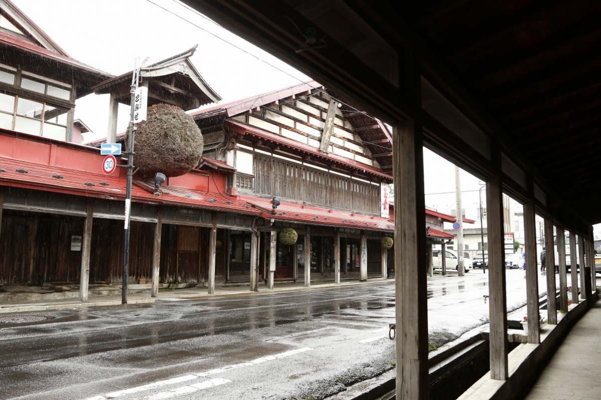 Nakamachi Komise Street