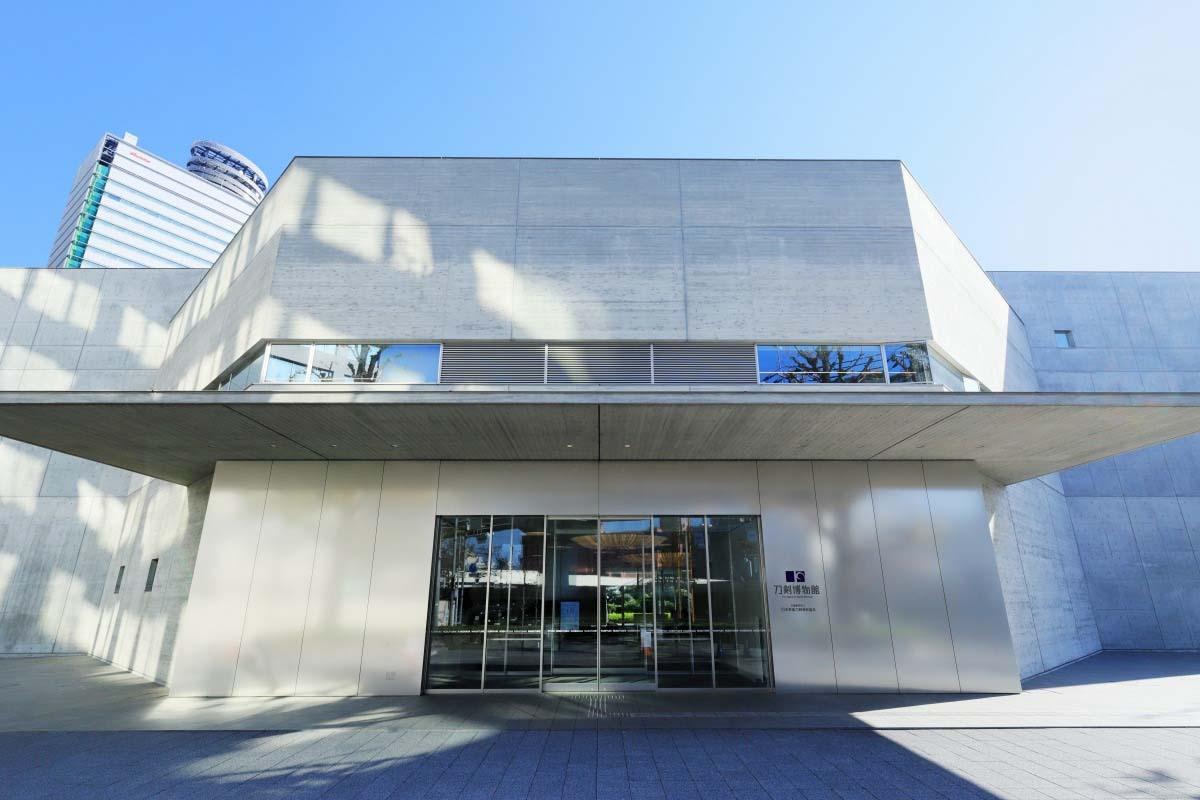 刀剑博物馆