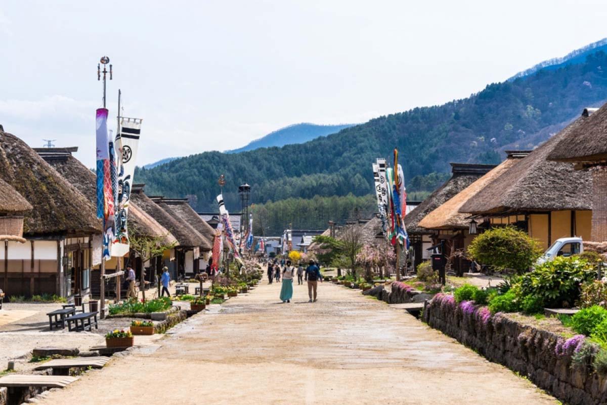Ouchi-juku