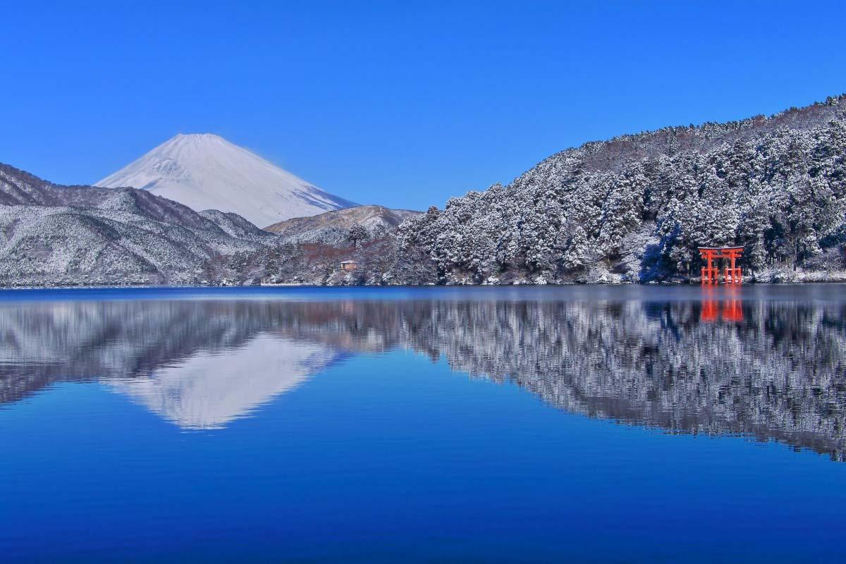 Hồ Ashi