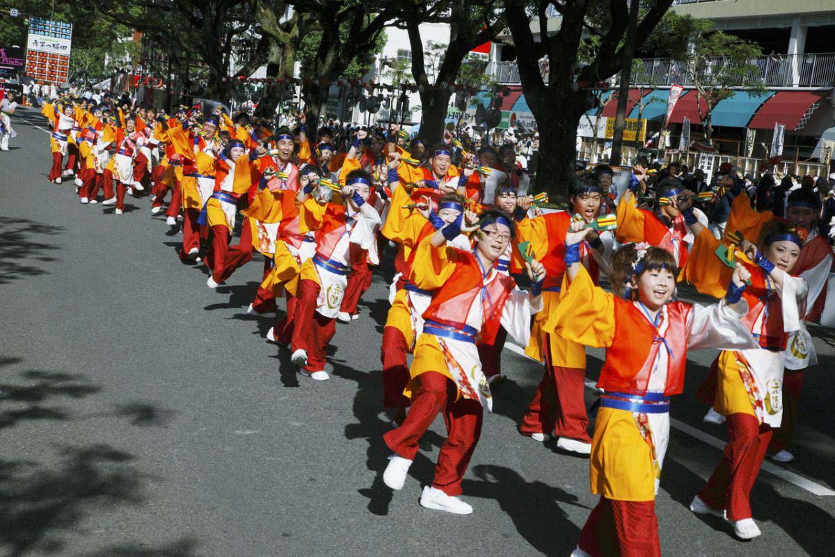 Yosakoi Festival