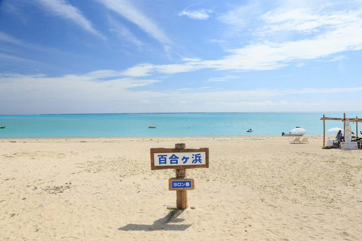 Yurigahama Beach(Yoron Island)