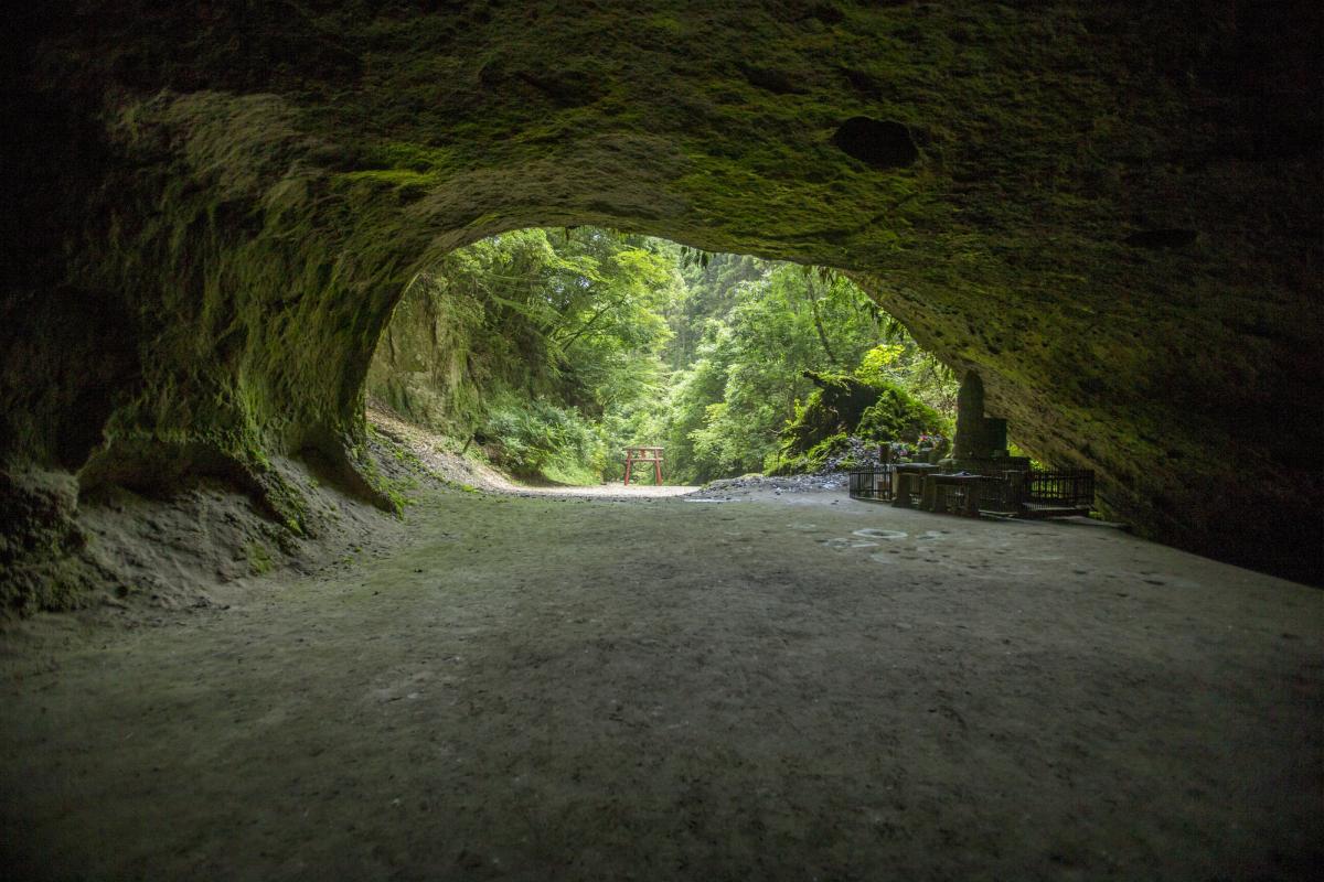 洞穴 溝の口 2020年 溝ノ口洞穴