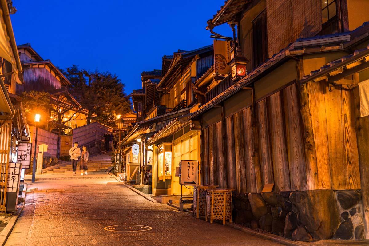 Ninen-zaka and Sannen-zaka (Slopes at Kiyomizu-dera)