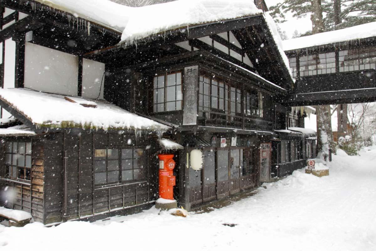 Hoshi Hot Spring Chojukan