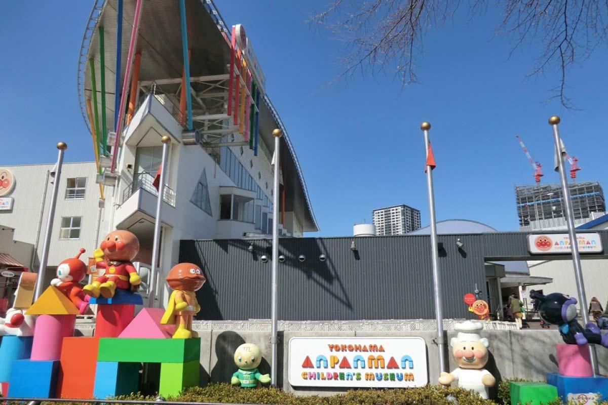 Yokohama Anpanman Children's Museum