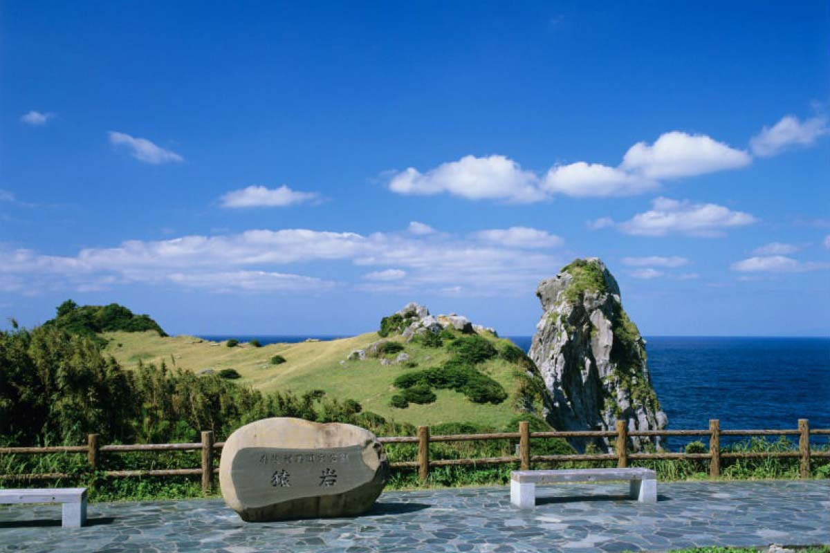 Monkey Rock, Iki Island