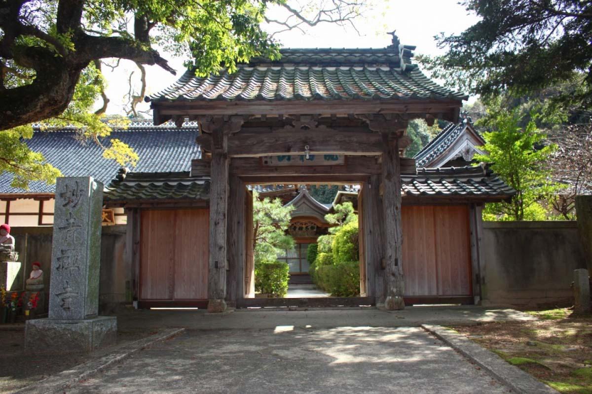 Myoseiji Temple