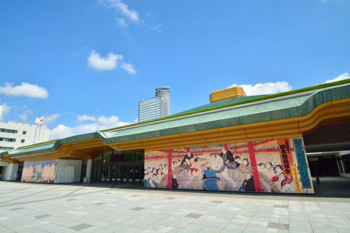 Kokugikan (Sumo Hall)
