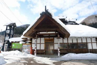 Yunokami-Onsen Station(Fukushima)