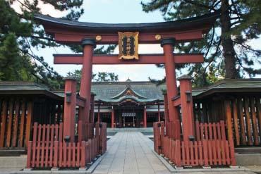 Kehi Jingu Shrine / Kuil Kehi Jingu