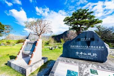 Nakijin Castle(Okinawa)