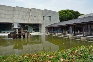 Ibaraki Prefectural Museum of History
