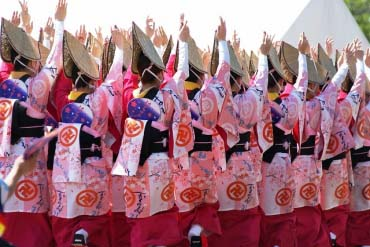 Lễ hội Awa Odori