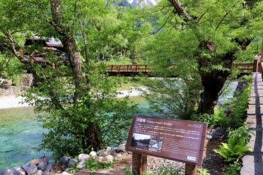 Kappa Bridge(Nagano)