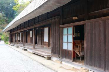 Shiiba Village Tonegawa