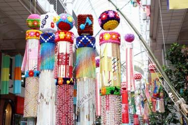 Lễ hội Sendai Tanabata