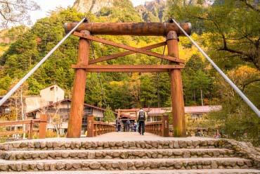 河童桥(长野)