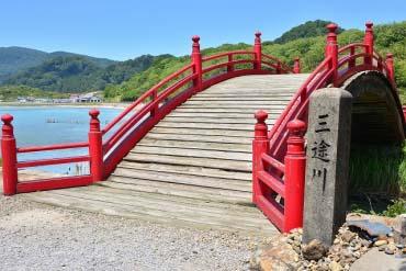 恐山 宇曽利湖(青森)