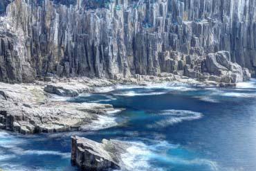 Tategasaki Rock
