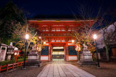 Yasaka Shrine(Kyoto)