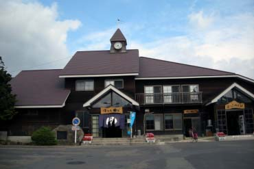 Hottoyuda Station(Iwate)
