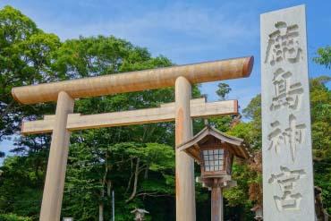 鹿島神宮御手洗池(茨城)