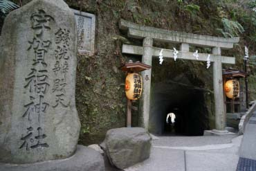 Zeniarai Benzaiten Ugafuku Shrine