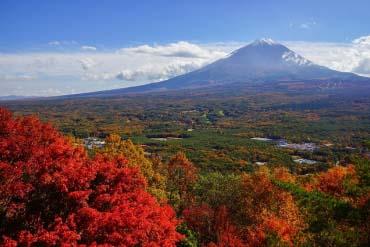 Koyo-dai Plateau