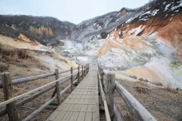 登別地獄谷(北海道的其他景區)
