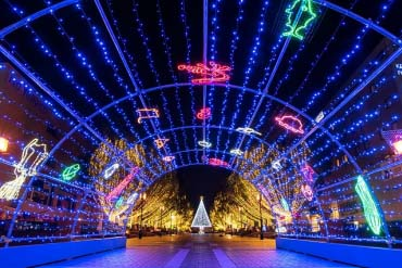 多摩中心霓虹彩燈節(Tama Center illumination)