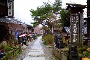 Magome-juku Historic Post Town