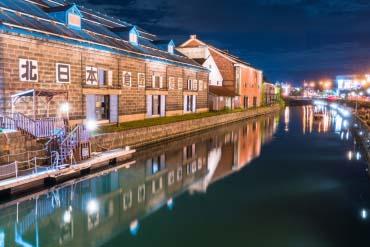 小樽运河(札幌·小樽)