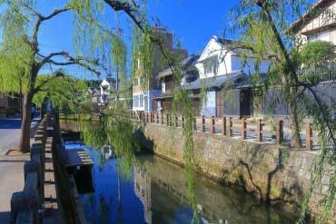 Katori Sisawara(Chiba)