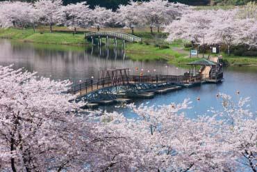 Công viên Hirakirisuma Fureai