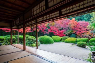 詩仙堂(京都)