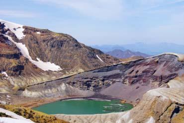 Hồ núi lửa Okama