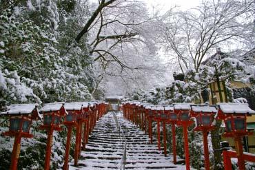 Kifune Shrine(Kyoto)