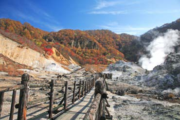 Noboribetsu Jigokudani (Hell Valley)
