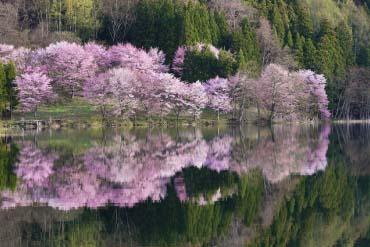 Lake Nakatsuna