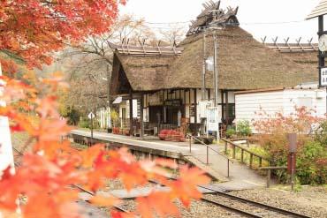 Trạm Yunokami-Onsen