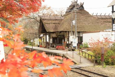 Yunokami-Onsen Station