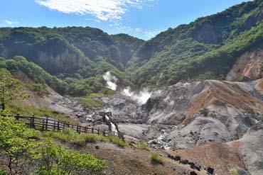 登别地狱谷(北海道的其他景区)