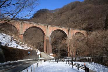 Usui third bridge(Gunma)