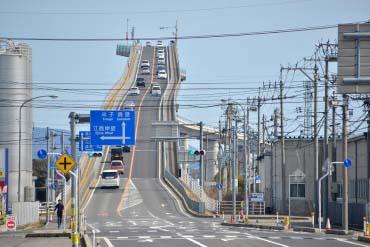 Cây cầu Ejima Ohashi
