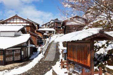 Kota Pos Bersejarah Magome-juku(Gifu)