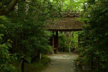 Chùa Gio-ji(Kyoto)