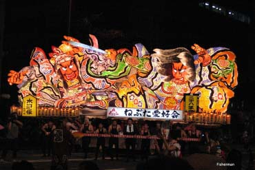 Nebuta Festival